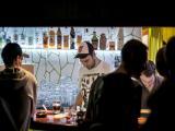 Midi Bar